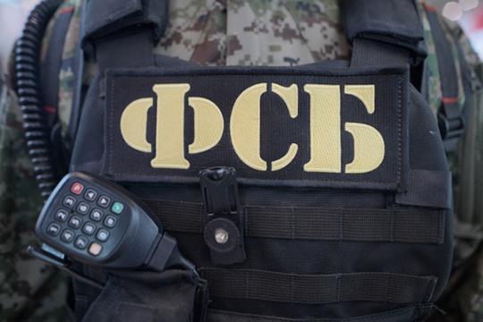 Как сообщает «Кремлевский безБашенник» соссылкой насвой источник вСовете Безопасности РФ, врамках предстоящего серьезного реформирования ФСБ ведомство может быть переименовано
