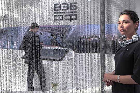 Поиски «спасителя» для «Аммония» ВЭБ.РФ ведет с весны, организатором конкурса, как уже было сказано, выступил Газпромбанк