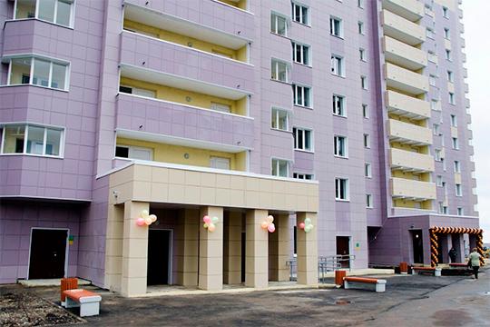 Прежде выселяемым казанским трущобникам предлагали полноценные квартиры в «Салават Купере» или на ул. Гафури, то есть метр в метр и даже больше