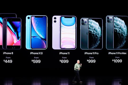 «Ксожалению, Apple недержит марку. 100тысяч зафлагманский iPhone– это дешево»