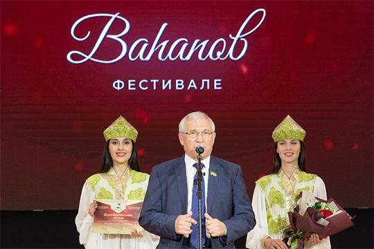 Разиль Валеев: «На сегодняшний день идет разработка программы по увековечиванию памяти Шакирова»