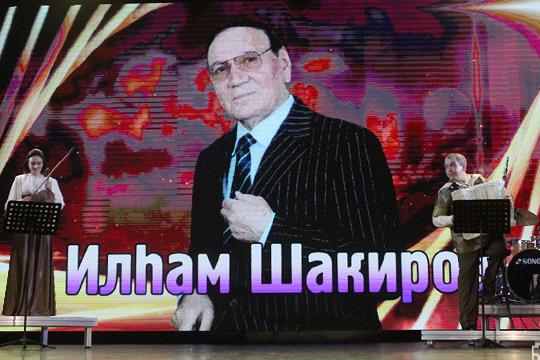 «Если мне дадут фестиваль имениИльгама Шакирова, ясделаю изнего конфетку!»