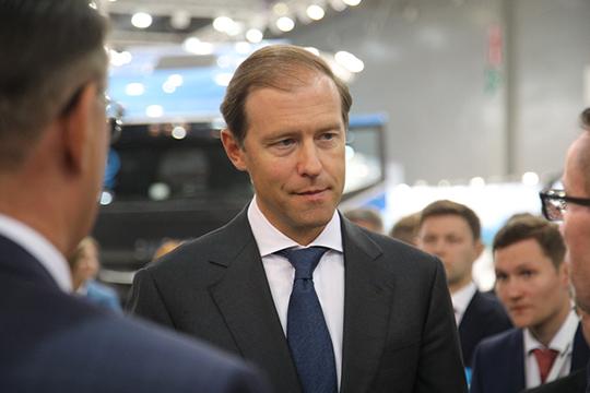 «Мырассчитываем нато, что нефтегазовые компании будут максимально использовать российское оборудование»,— ратовал заимпортозамещение Мантуров