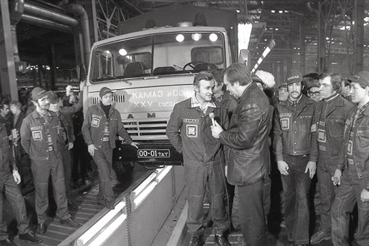 «16февраля 1976 года сглавного конвейера сошел первый камскийгрузовик»