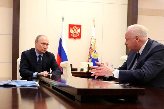 «Представить невозможно, что Владимир Путин будет заниматься этим делом. Надо было тогда уже к Александру Бастрыкину обратиться»