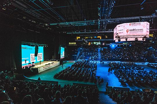 Бизнес-форум «Мой бизнес», организованный школой бизнеса «Синергия», прошел в «Татнефть Арене» с большим размахом — по словам организаторов, на мероприятие пришло более 9 тысяч человек