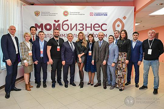 Рустам Минниханов на форуме объявил о запуске в Татарстане нового проекта поддержки бизнеса — многофункциональной цифровой платформы «Фасттрек» («Быстрый путь»)