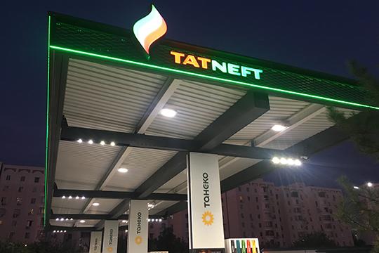 «Большим событием для Ташкента стало открытие первой автозаправки «Татнефти», которая задала новый тренд вэтой сфере»