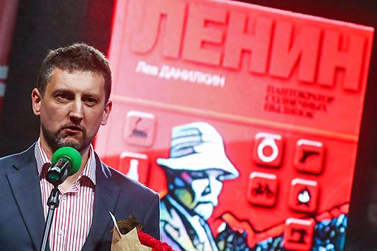 «Главная идея Ленина– визбавлении отиллюзии, что государство– высшая ценность»
