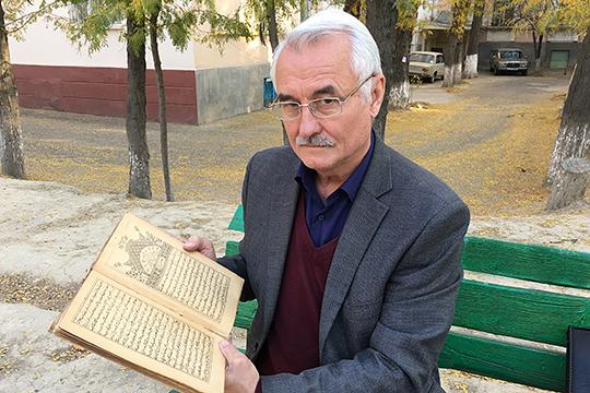 «Большая часть моей трудовой биографии связана с Институтом истории АН Республики Узбекистан. Как я стал историком? Это произошло естественно и как-то само по себе»