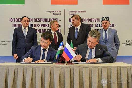 На деловом форуме «Татарстан — Узбекистан» было подписано соглашение между «Татнефтью» и заводом резинотехнических изделий. Сегодня «Татнефть» официально объявила о покупке доли в узбекском шинном бизнесе