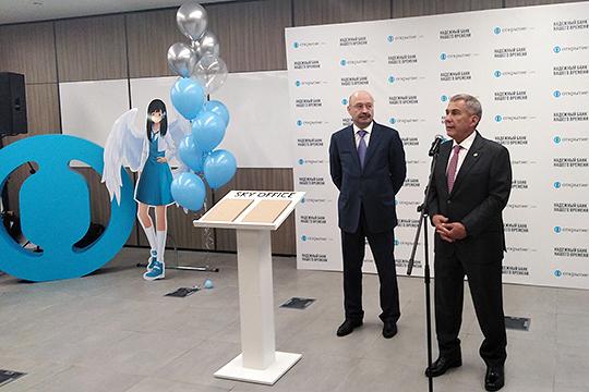 В церемонии открытия приняли участие президент РТ Рустам Минниханов и президент-председатель правления банка «Открытие» Михаил Задорнов