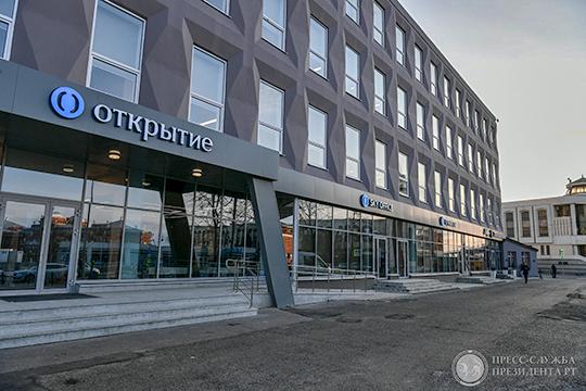 Дистанционный центр Sky Office для клиентов малого и среднего бизнеса банка «Открытие» разместился в здании на улице Чернышевского 43/2, где ранее работал головной офис «Татфондбанка»
