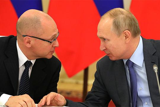 Путин отвлекся на Кириенко, от чего не до конца расслышал следующую просьбу Гильмутдинова