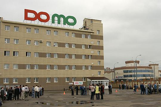 По словам Даниловой, Мусин участвовал в совещаниях, заслушивал отчеты о деятельности фирмы. На совещаниях обсуждались и вопросы уменьшения кредитного портфеля и оптимизации работы компаний ГК DOMO