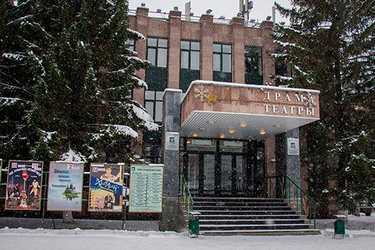 Татарский драмтеатр в Челнах сейчас находится в периоде безвременья