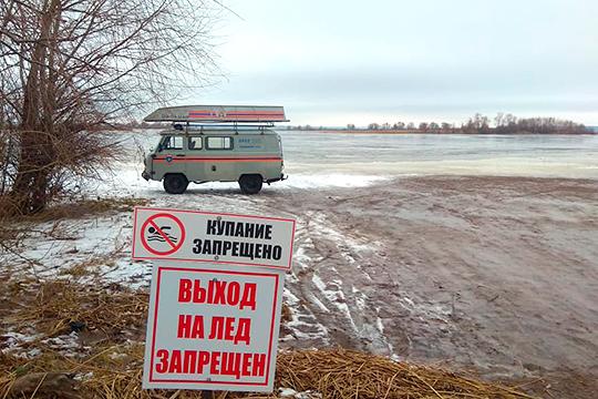 Днем ранее на неокрепший лед, проигнорировав все запрещающие знаки и уговоры друзей, на Каме в Алексеевском районе провалился и утонул другой рыбак