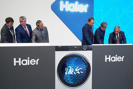 Перечень производств пополнился современным роботизированным заводом каркасов кабин за 400 млн евро, возведенный СП «Даймлер КАМАЗ Рус», и заводом стиральных машин корпорации Haier