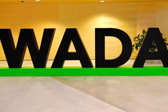 Исполком WADA начетыре года лишил Россию (из-за нарушений вдопинг-контроле спортсменов) права участвовать вмеждународных соревнованиях, втом числе Олимпиадах ичемпионатах мира