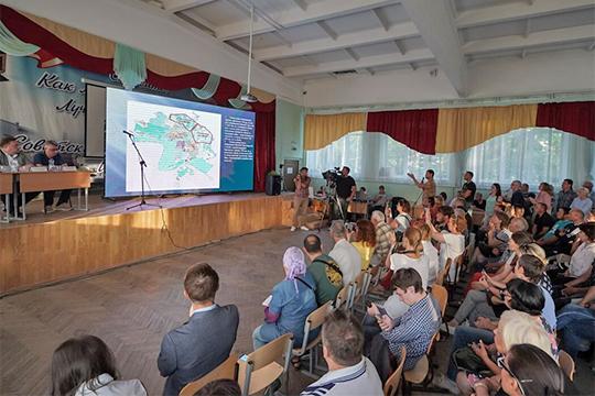 Мы насчитали четыре «горячие точки» генплана. По мнению урбанистов, столица Татарстана столкнулась с классической коллизией «только не на моем заднем дворе»