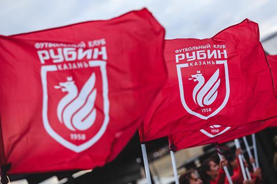 «Рубин» — главный клуб в Татарстане, он должен быть аффилирован с руководством республики любым способом»