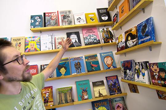 Анатолий Ухандеев— основатель первого вЧелнах независимого книжного магазина