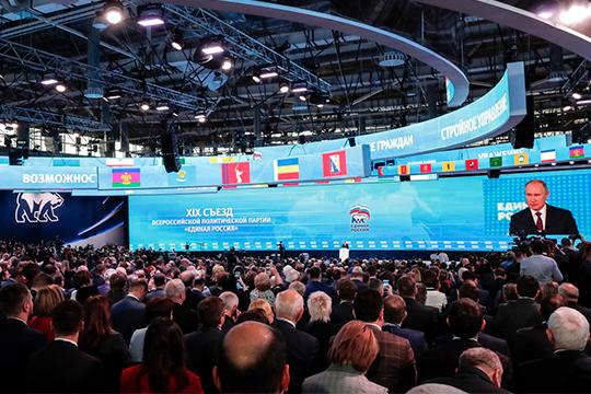 «Недавний съезд «Единой России» занимался думскими выборами 2021 года. Зачем так рано? В зависимости от исхода выборов 2021 года модель уже президентского транзита будет той или другой»