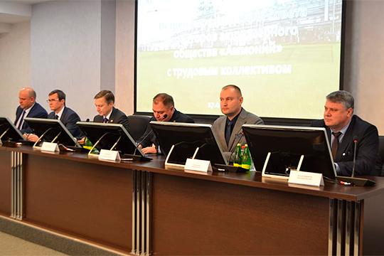 На февраль запланировано собрание акционеров «Аммония», на котором будет полностью переизбран совет директоров завода удобрений