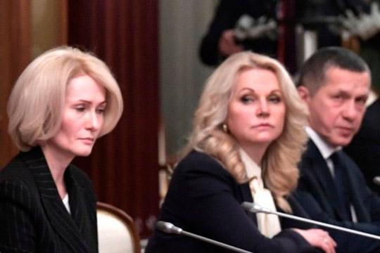 Виктория Абрамченко (слева)