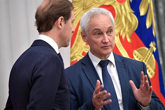 Андрей Белоусов (справа)