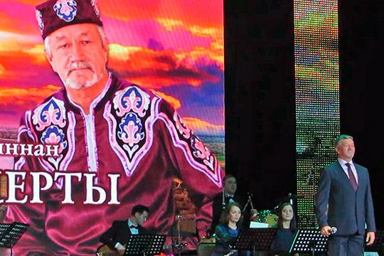 Начался юбилейный концерт с видеопролога: на экране показывали этапы жизненного и творческого пути Файзрахманова. Затем на сцене появился именинник и исполнил песню