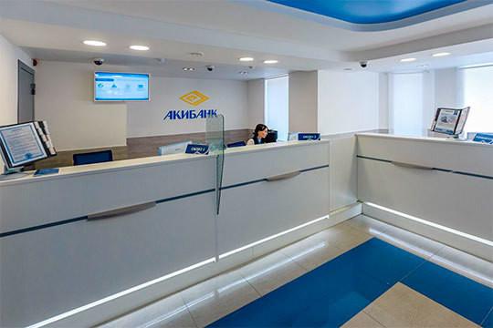Рекордным год стал и для «Акибанка», подконтрольного Ильдару Галяутдинову и Ильшату Фардиеву. Его прибыль практически удвоилась до 317 млн