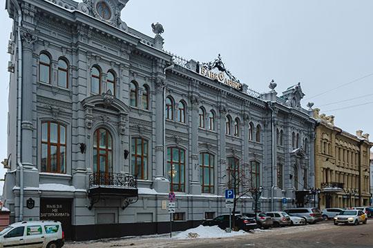 Таифовский «Аверс» увеличил прибыль на 8% до 2,25 млрд рублей. При этом капитал банка вырос даже сильнее: на 855 млн до 24 млрд.