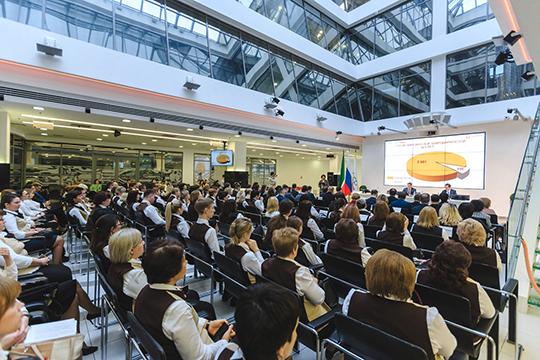В конференц-зале казанского IT-парка состоялось итоговое совещание ГБУ «Многофункциональный центр предоставления государственных и муниципальных услуг в РТ» (МФЦ)