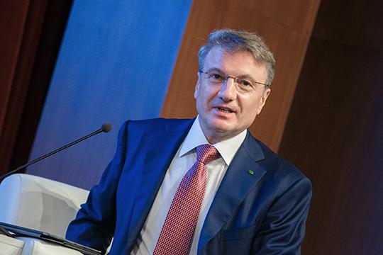 Герман Греф в своем выступлении отметил: «Если дело так пойдет дальше, Сбербанк скоро станет крупнейшим производителем бензина в стране»