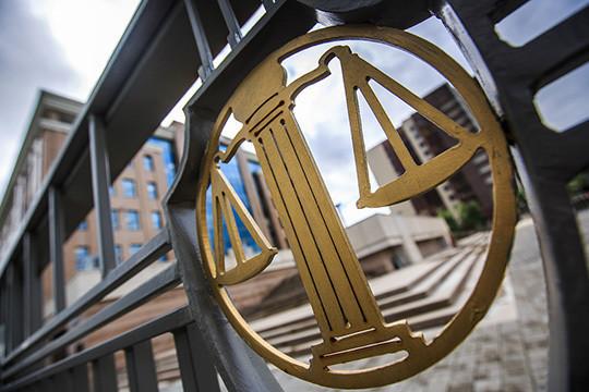 Арбитражный суд РТ накануне вторично продлил срок конкурсного производства по делу о банкротстве Татфондбанка – на этот раз до 12 марта 2019 года
