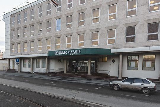 Как позднее пояснил «БИЗНЕС Online» Захваткин, реализация главного здания ТФБ на улице Чернышевского пока отложена, так как помещения здания сдаются а аренду