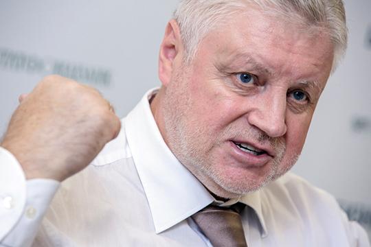 Сейчас партияСергея Мироновапереживает кризис позиционирования илидерства