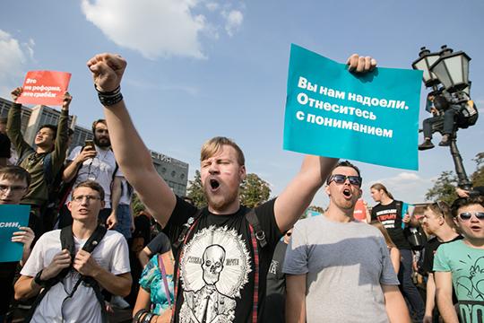 Согласно полученным данным, 52% граждан недовольны положением дел встране