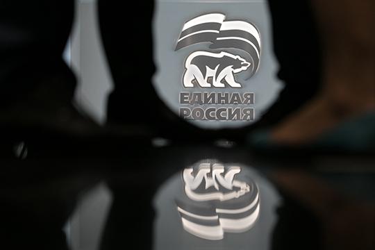 Вконце 2018 года инаближайшую перспективу «Единая Россия» останется доминирующей политической силой, несмотря нато, что потенциал ееподдержки снизился