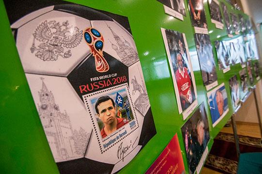Нурлатский краеведческий музей, который, вчисле прочего, заставил вспомнить онедавнем чемпионате мира пофутболу