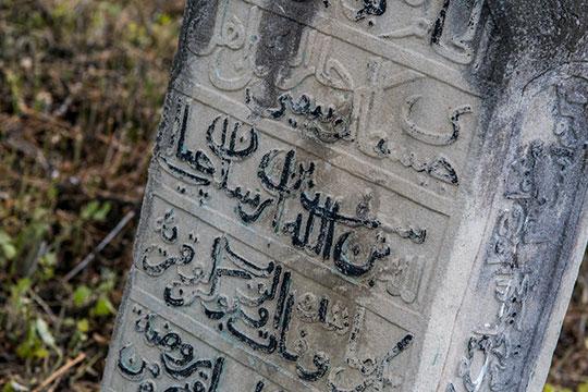Вшкольном музее хранится надмогильный камень, датированный 1304 годом
