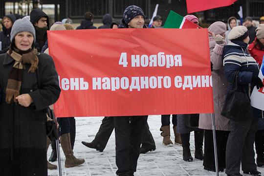«4ноября мыдали отпор Западу вего поползновениях оккупировать ипереварить Россию»