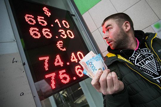 «Когда наступает кризис, доллар становится настолько дороже относительно рубля, что часть банков неможет расплатиться сосвоими вкладчиками»
