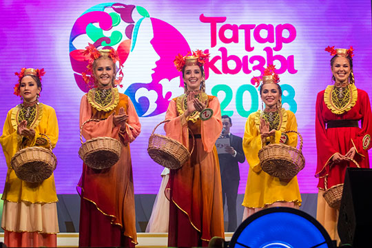Конкурс «Татар кызы» зародился вЧелябинске в2011 году