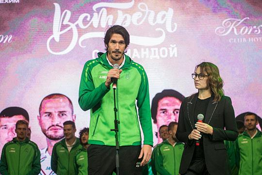 Навас заявил журналистам, что доконца сезона будет в«Рубине» ивыполнит контракт: «Апотом будем думать»,— сказал испанец