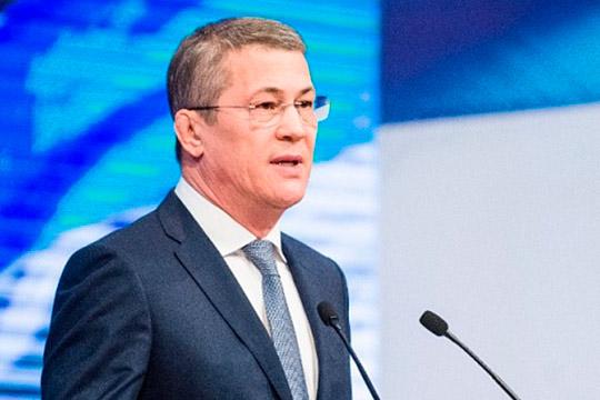 Радий Хабиров: «Соседи говорят: «Мы можем». А я хочу сказать: «Мы можем лучше!»
