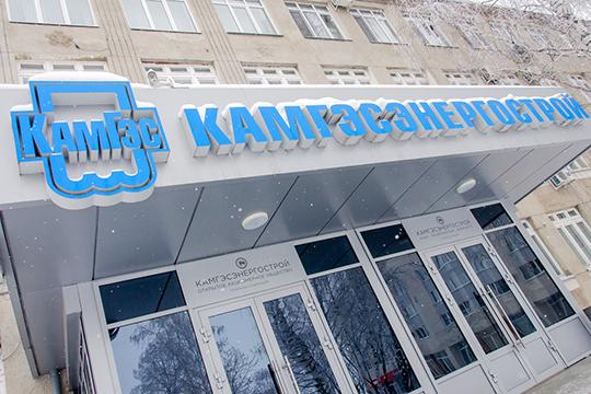 «КамГЭС» под наблюдением: банкротное дело зашло закрасную черту