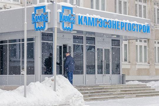 На треть до 5,1 млрд рублей упала выручка у ПАО «КамГэсЭнергострой» (6), подконтрольного госхолдингу «Ак Барс»