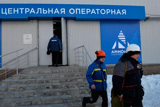 Собственный капитал и резервы «Аммония» на 1 января 2017 года находились на отрицательной зоне — минус 32,7 млрд рублей